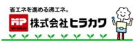 株式会社 ヒラカワ